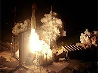 Launch of ATV3