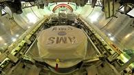 AMS%2dInstrument in der Ladebucht des Space Shuttles Endeavour