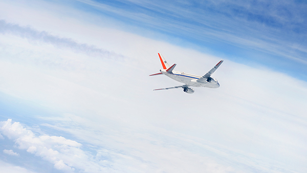 Forschungsflugzeug A320 ATRA
