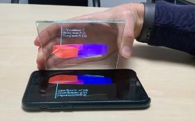 Mittels Holografie können mehrdimensionale Strukturen plastisch sichtbar gemacht werden. Bild: DLR
