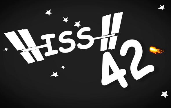 Aktion 42 – Mach mit beim großen Ideenwettbewerb!