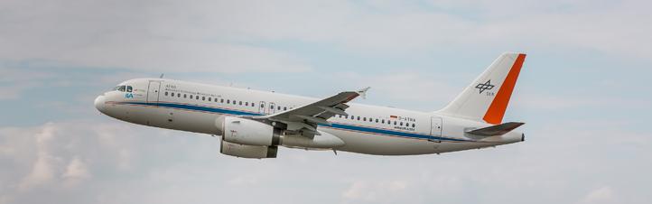 """High-Tech-Flieger: Airbus A320-232 """"D-ATRA"""